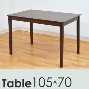 ダイニングテーブル 105cm pot105-360dbr ダークブラウン色 テーブル 机 ミニ コンパクト スリム コンパクト 木製 北欧