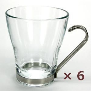 <アウトレット>ボルミオリロッコ OSLO(オスロ) ティーカップ 325ml 6個セット|tablewareshop
