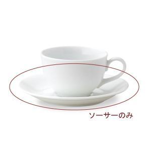 マルシェ 受皿(ソーサー) 白い食器 cafe カフェ 食器 業務用 日本製|tablewareshop