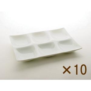 コワケ(kowake) 6つ仕切り皿 10枚セット 深山 miyama白い食器 送料無料 こわけ ビュッフェ バイキング 日本製|tablewareshop