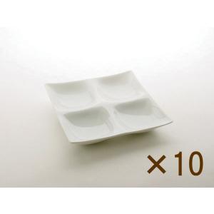 コワケ(kowake) 4つ仕切り皿 10枚セット 深山 miyama白い食器 こわけ オードブル カフェ 食器 おつまみ 皿 日本製|tablewareshop