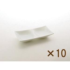 コワケ(kowake) 2つ仕切り皿 10枚セット 深山 miyama白い食器 こわけ オードブル カフェ 食器 たれ 皿 日本製|tablewareshop
