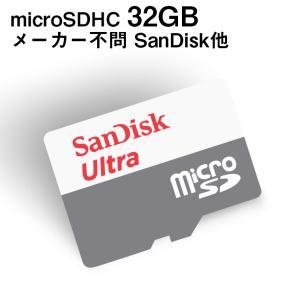 (メール便対応)SanDisk サンディスク MicroSDHC 32GB Class4 32GB|tabtab