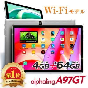 (10インチ 10型)これは間違いなく買い!大型アンドロイドタブレットPC ALPHALING A94GT(タブレットPC 人気 おすすめ 安い価格)|tabtab