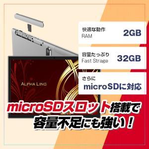 (10インチ 10型)これは間違いなく買い!大型アンドロイドタブレットPC ALPHALING A94GT(タブレットPC 人気 おすすめ 安い価格) tabtab 10
