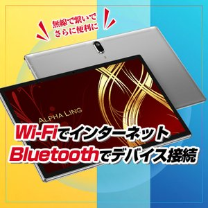 (10インチ 10型)これは間違いなく買い!大型アンドロイドタブレットPC ALPHALING A94GT(タブレットPC 人気 おすすめ 安い価格) tabtab 14
