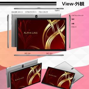 (10インチ 10型)マイナーチェンジ これは間違いなく買い! 大型アンドロイドタブレットPC ALPHALING A94GT(タブレットPC 人気 おすすめ 安い価格)|tabtab|17