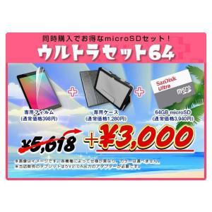 (10インチ 10型)マイナーチェンジ これは間違いなく買い! 大型アンドロイドタブレットPC ALPHALING A94GT(タブレットPC 人気 おすすめ 安い価格)|tabtab|03