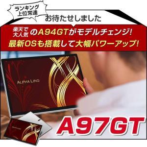 (10インチ 10型)マイナーチェンジ これは間違いなく買い! 大型アンドロイドタブレットPC ALPHALING A94GT(タブレットPC 人気 おすすめ 安い価格)|tabtab|05
