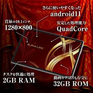(10インチ 10型)マイナーチェンジ これは間違いなく買い! 大型アンドロイドタブレットPC ALPHALING A94GT(タブレットPC 人気 おすすめ 安い価格)|tabtab|06