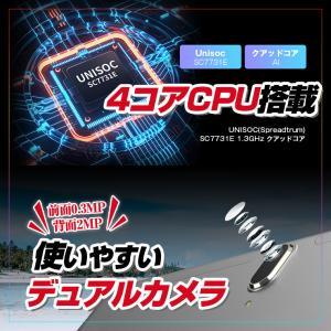 (10インチ 10型)マイナーチェンジ これは間違いなく買い! 大型アンドロイドタブレットPC ALPHALING A94GT(タブレットPC 人気 おすすめ 安い価格)|tabtab|09