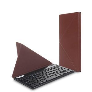 (メール便対応)7〜8.1インチ対応 スタンドにもなるケース付きBluetoothキーボード ブラウン|tabtab