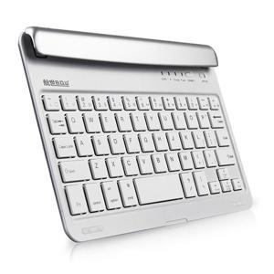 7.9インチ、iPad mini、Androidタブレット、差し込み型Bluetoothキーボード HB045 ホワイト|tabtab
