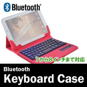 7〜8.1インチ、VOYO A1miniにも対応 脱着可能Bluetoothキーボード ピンク|tabtab