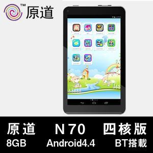 (7インチ 7型)原道N70四核版 8GB Android4.4(アンドロイド タブレット PC 本体)|tabtab