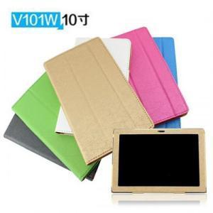 (メール便対応)ONDA V101W/V102W専用高品質カバーケース ホワイト|tabtab