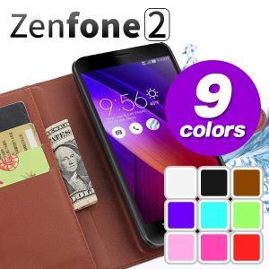 (メール便対応)(全9色)■asus zenfone2 手帳型専用ケース 高品質PUレザースタンド パープル|tabtab