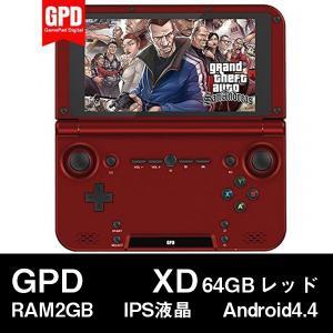 (5.5インチ 5型) GPD XD RK3288 64GB RAM2GB IPS液晶 Android4.4 レッド(android tablet/タブレット PC 本体)|tabtab