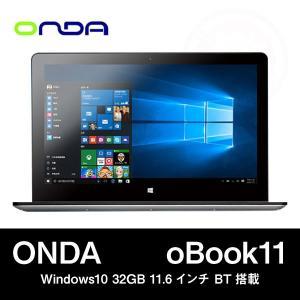 【11.6インチ 11.6型】ONDA oBook11 Windows10 32GB 11.6インチ BT搭載|tabtab