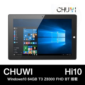 【10.1インチ 10.1型】CHUWI Hi10 Windows10 64GB T3 Z8300 FHD BT搭載|tabtab