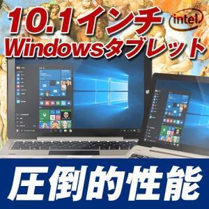 【10.1インチ 10.1型】ONDA oBook10 Windows10 4GB 64GB 10.1インチ BT搭載|tabtab