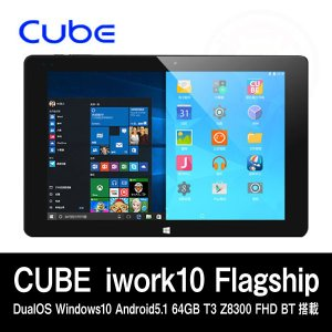 【10.1インチ 10.1型】CUBE iwork10 Flagship DualOS Windows10 Android5.1 64GB T3 Z8300 FHD BT搭載|tabtab
