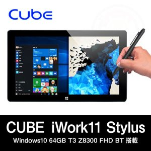 【10.6インチ 10.6型】CUBE iWork11 Stylus Windows10 64GB T3 Z8300 FHD BT搭載|tabtab