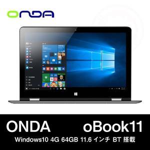 【11.6インチ 11.6型】ONDA oBook11 Windows10 4G 64GB 11.6インチ BT搭載|tabtab