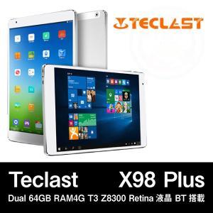 【9.7インチ 9.7型】Teclast X98 Plus Dual 64GB RAM4G T3 Z8300 Retina液晶 BT搭載|tabtab