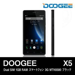 【5インチ 5型】DOOGEE X5 Dual SIM 1GB RAM スマートフォン 3G MTK6580 ブラック|tabtab