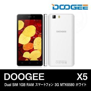 【5インチ 5型】DOOGEE X5 Dual SIM 1GB RAM スマートフォン 3G MTK6580 ホワイト|tabtab