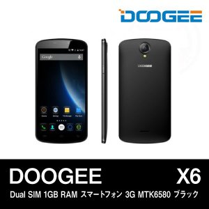 【5.5インチ 5.5型】DOOGEE X6 Dual SIM 1GB RAM スマートフォン 3G MTK6580 ブラック|tabtab
