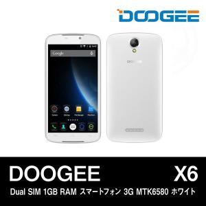 【5.5インチ 5.5型】DOOGEE X6 Dual SIM 1GB RAM スマートフォン 3G MTK6580 ホワイト|tabtab