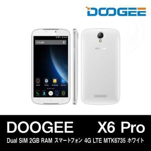【5.5インチ 5.5型】DOOGEE X6 Pro Dual SIM 2GB RAM スマートフォン 4G LTE MTK6735 ホワイト|tabtab