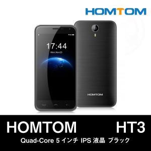 【5インチ 5型】HOMTOM HT3 Quad-Core 5インチ IPS液晶 ブラック|tabtab