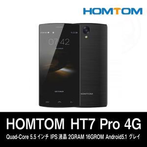 【5.5インチ 5.5型】HOMTOM HT7 Pro 4G Quad-Core 5.5インチ IPS液晶 2GRAM 16GROM Android5.1 グレイ|tabtab