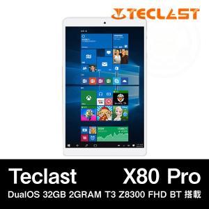 【8インチ 8型】Teclast X80 Pro DualOS 32GB 2GRAM T3 Z8300 FHD BT搭載|tabtab