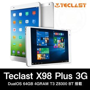 【9.7インチ 9.7型】Teclast X98 Plus 3G DualOS 64GB 4GRAM T3 Z8300 BT搭載|tabtab