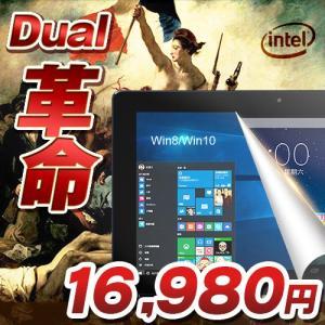 【10.6インチ 10型】革命的価格 デュアルOSタブレット CUBE i10 DualOS Windows10 Android【Windowsタブレット/ PC 本体 パソコン 格安】|tabtab