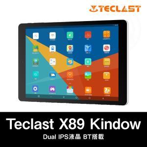 【7.5インチ 7.5型】Teclast X89 Kindow Dual IPS液晶 BT搭載|tabtab