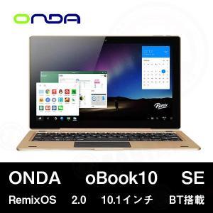 【10.1インチ 10.1型】ONDA oBook10 SE RemixOS 2.0 10.1インチ BT搭載【タブレット PC 本体】 tabtab
