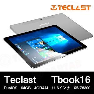 【11.6インチ 11.6型】Teclast Tbook16 DualOS 64GB 4GRAM 11.6インチ X5-Z8300 BT搭載【タブレット PC 本体】|tabtab
