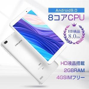【8インチ 8型】Teclast P80X 16GB 2GRAM 4G LTE オクタコア Andr...