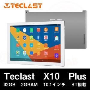【10.1インチ 10.1型】Teclast X10 Plus 32GB 2GRAM 10.1インチ Cherry Trail X5 BT搭載【タブレット PC 本体】|tabtab