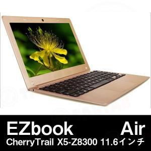 11.6インチ 11.6型Jumper Ezbook Air Ultrabook Laptop 128GB 4GRAM 11.6インチ Cherry Trail X5-Z8300 BT搭載(タブレット PC 本体) tabtab
