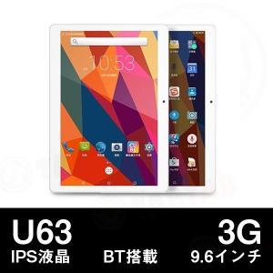 9.6インチ 9.6型CUBE U63 3G IPS液晶 BT搭載 9.6インチ Android 5.1(タブレット PC 本体)|tabtab