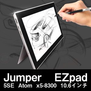 (10.6インチ10.6型)Jumper EZpad 5SE Windows 10 4GB/64GB(タブレット PC 本体)|tabtab