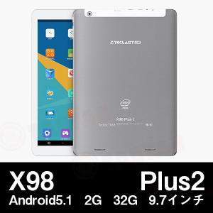 (9.7インチ9.7型)Teclast X98 Plus2 Android5.1 32GB 2GRAM Z8300 BT搭載(タブレット PC 本体)|tabtab