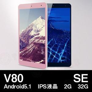 (8インチ8型)ONDA V80 SE Andoroid5.1 Z3735F IPS液晶 FHD 2G 32G 8インチ ブルー(タブレット PC 本体)|tabtab