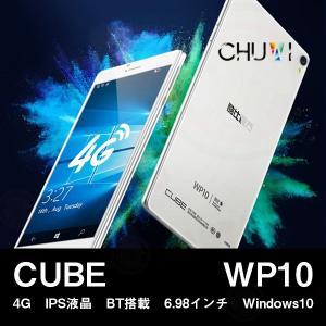 (6.98インチ スマホ)CUBE WP10 4G IPS液晶 BT搭載 6.98インチ Windows10(スマートフォン タブレット PC 本体)|tabtab